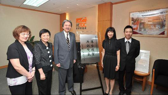 The photo shows (from left) the then ECCPC Director, Miss Yvonne Choi; the then ECCPC Vice-Chairperson, Mrs Rita Lau; the ECCPC Honorary Chairperson, Mr John C Tsang; Deputy Director of the HKTDC, Miss Margaret Fong, and General Manager, Taiwan, HKTDC, Mr Perry Fung taking a group photo at the plague unveiling ceremony of the Taipei Office of the HKTDC.